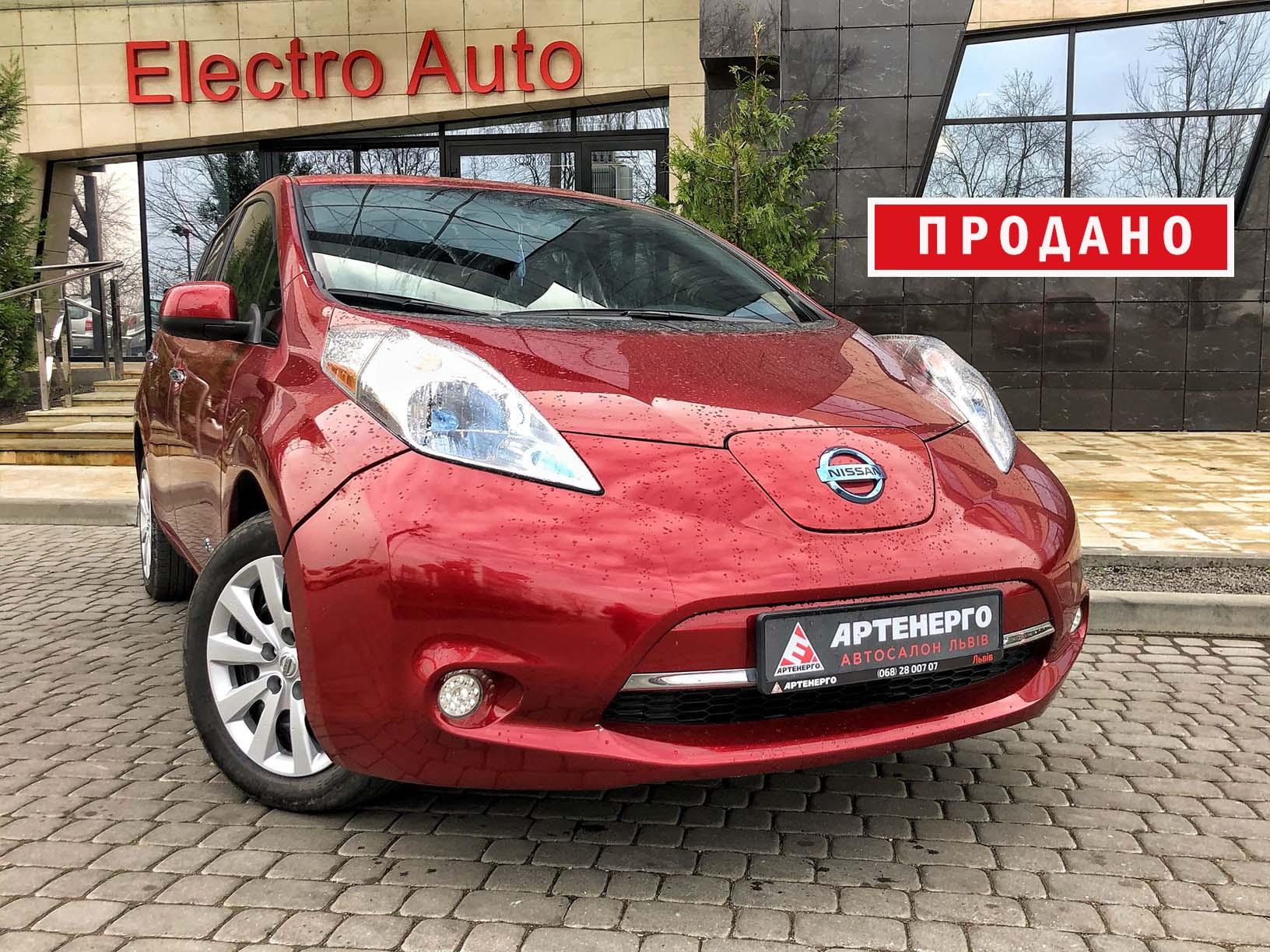Nissan Leaf-artenergomotor