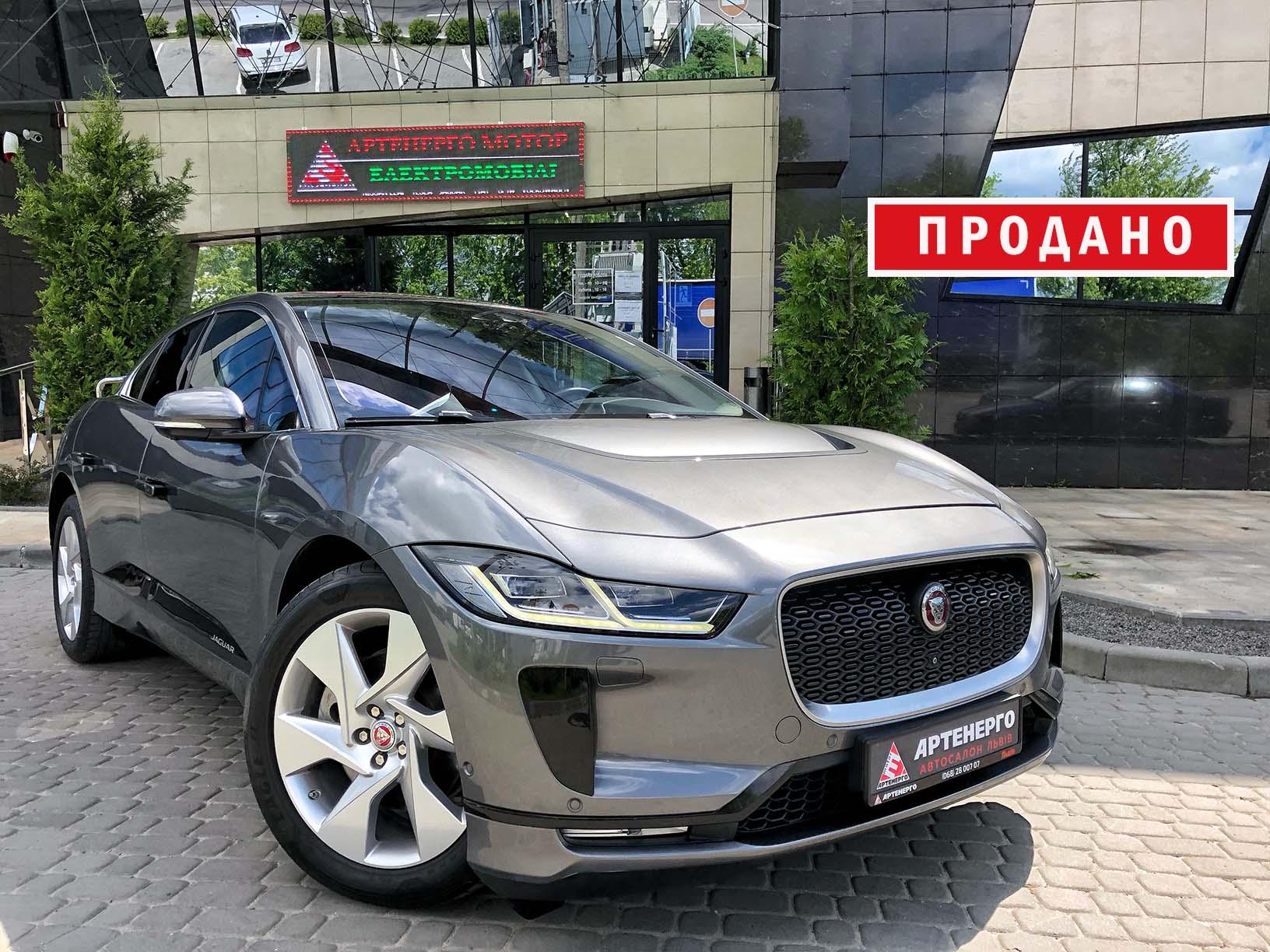 Електромобіль Jaguar I-Pace SE